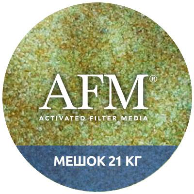 Активированный фильтрующий материал AFM, фракция 1, мешок 21кг