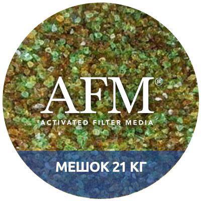 Активированный фильтрующий материал AFM, фракция 2, мешок 21кг